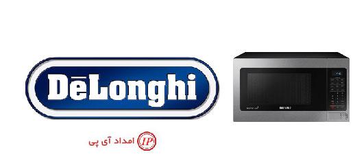 تعمیر مایکروفر دلونگی در تهران | خدمات پس از فروش ماکروفر دلونگی