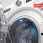 نحوه کار کردن ماشین لباسشویی